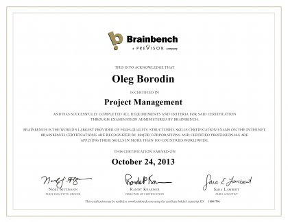 borodin-on-project-management-sert.jpg